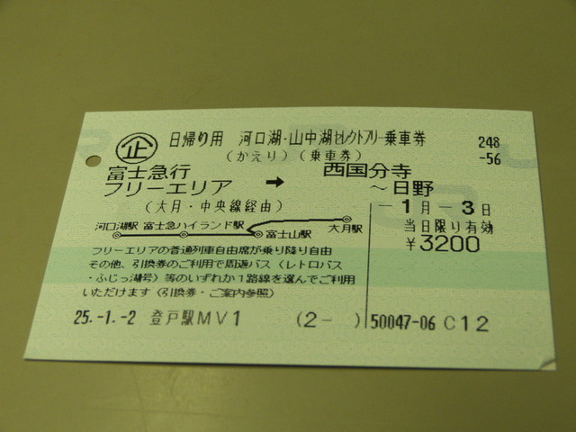 P1050705.jpg