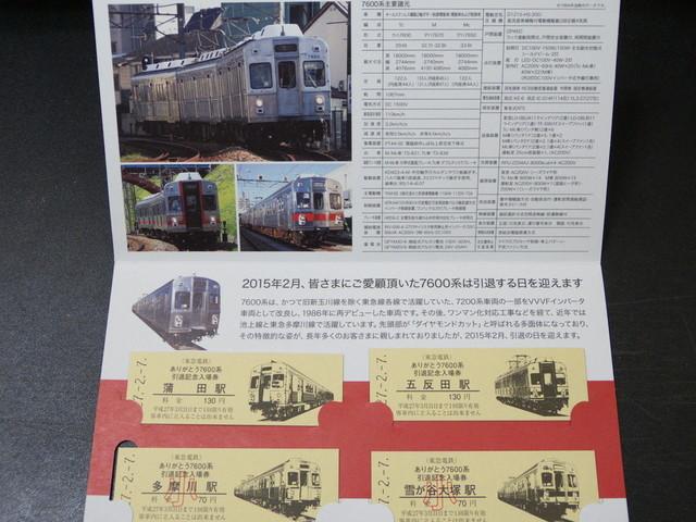P1210659.jpg