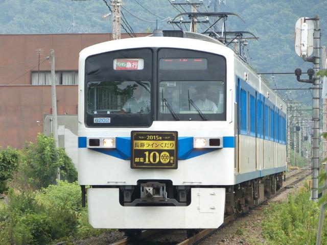P1260227.jpg