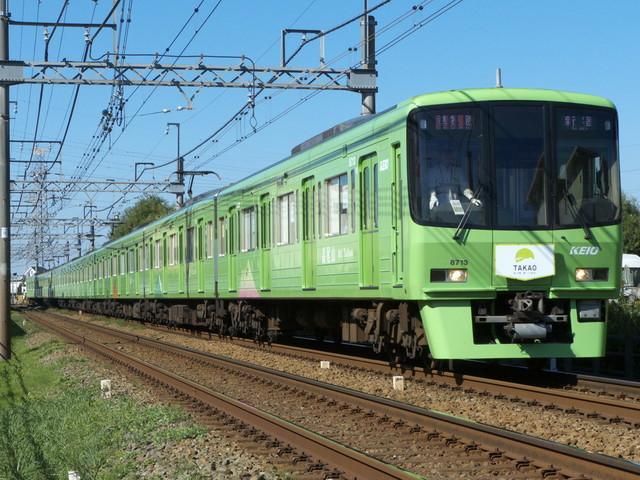 P1280151.jpg