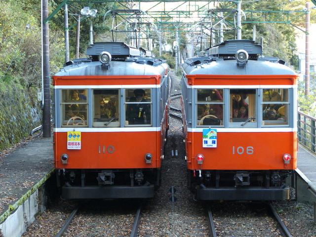 P1280478.jpg
