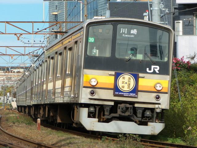 P1280710.jpg