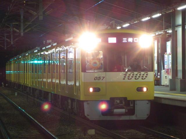 P1290592.jpg