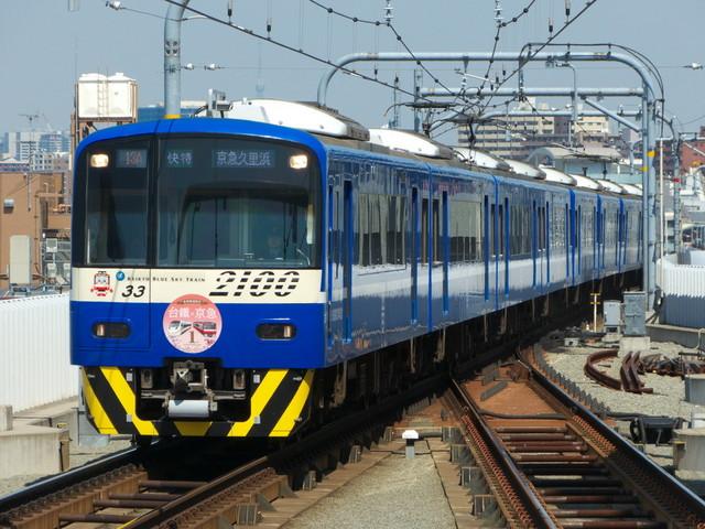 P1320047.jpg