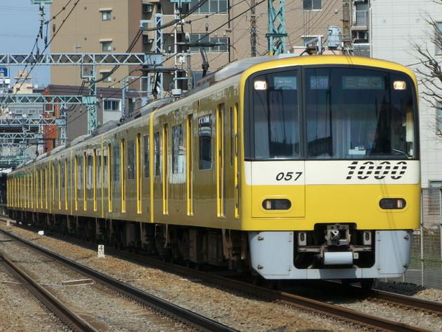 P1320110.jpg