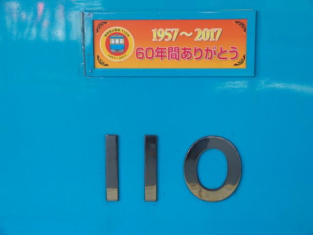 P1410847.jpg