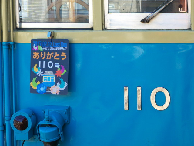 P1410860.jpg