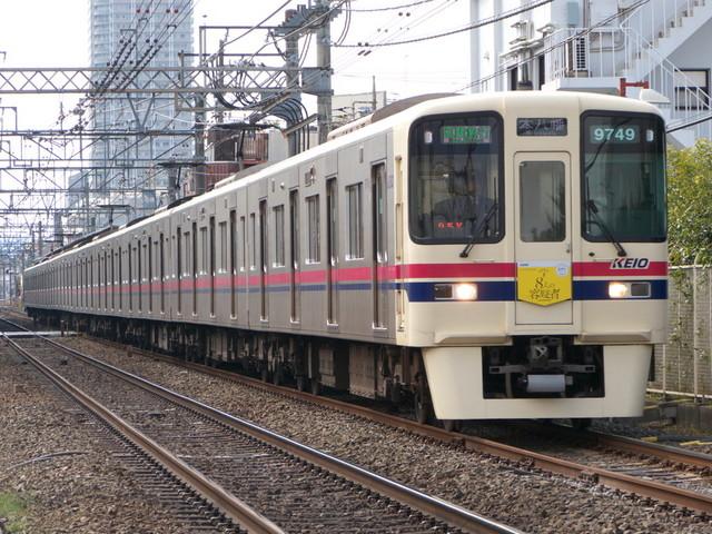 P1440050.jpg