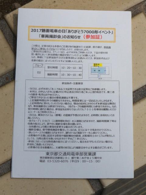 P1480232.jpg
