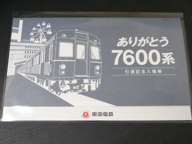 P1210651.jpg