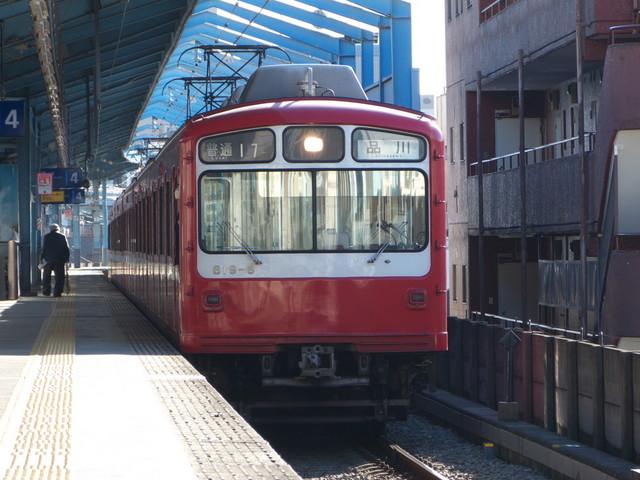 P1420353.jpg