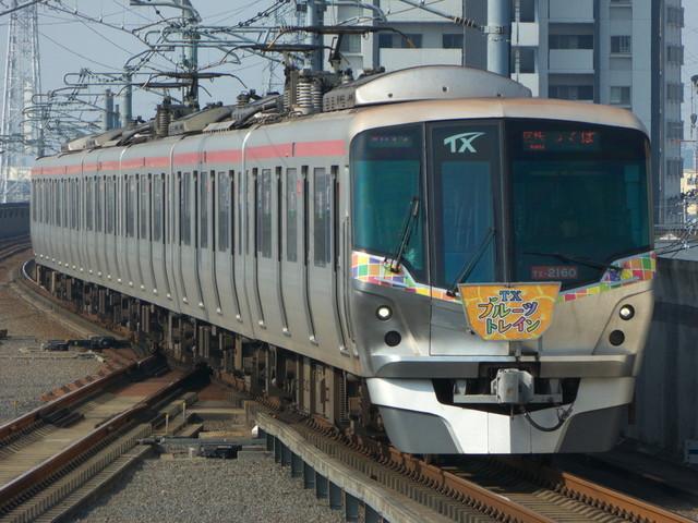 P1450140.jpg