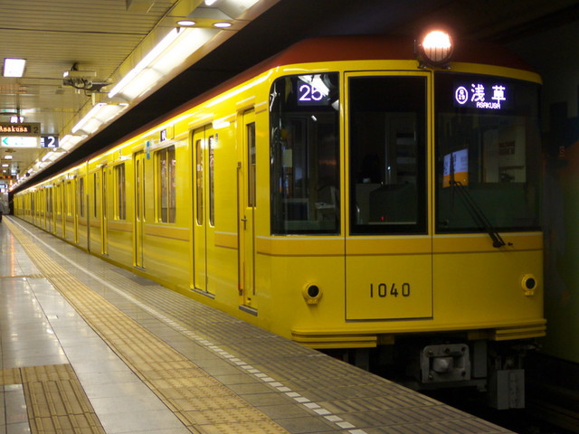 P1480835.jpg