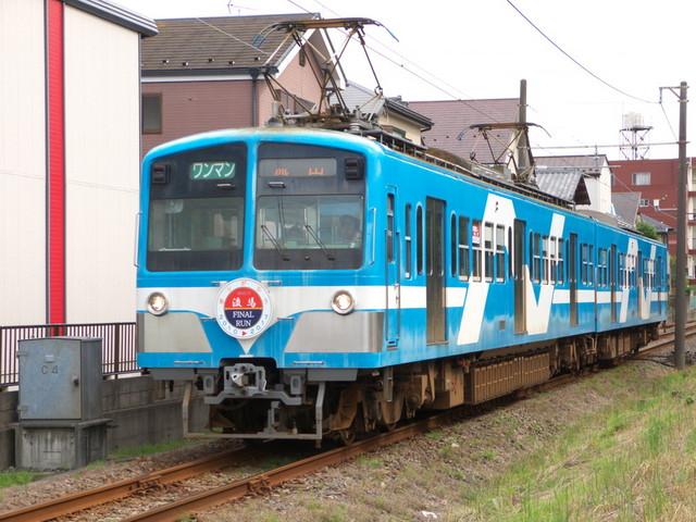 P1480854.jpg