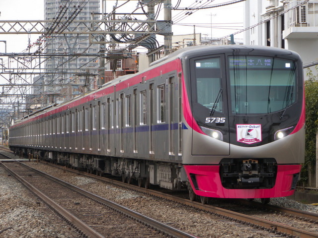 P1540340.jpg